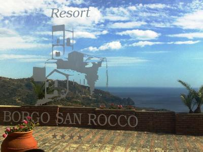 Resort Borgo San Rocco - Savoca - Foto 22