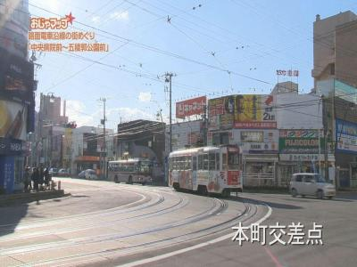 photo.5 ofゲストハウス函館サザン