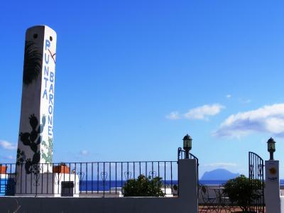 Hotel Punta Barone - Santa Marina Salina - Foto 5