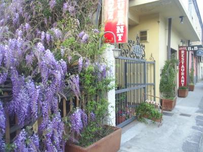 Jazz B&B - Spadafora