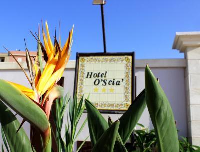 Hotel O'scià - Lampedusa - Foto 34