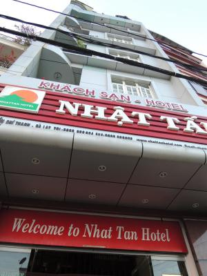 Khách sạn Nhật Tấn