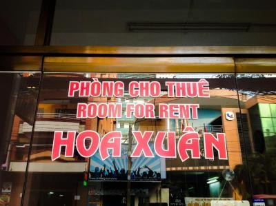 Khách sạn  Hoa Xuân