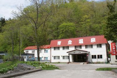 photo.1 of芽登温泉ホテル