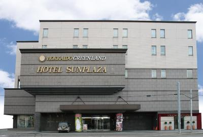 photo.1 of北海道グリーンランド ホテルサンプラザ