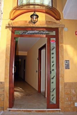 Puesta De Sol Residence - Lampedusa - Foto 21