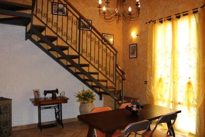 Residenza Gio.Ga - Palermo - Foto 26