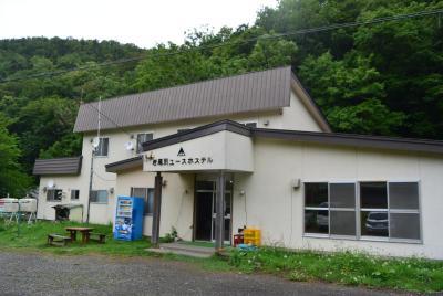 photo.1 of知床岩尾別ユースホステル
