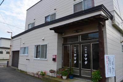 photo.1 ofハウス ヤマダ