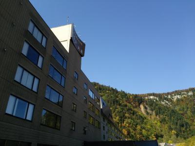photo.2 of層雲峡温泉 層雲峡観光ホテル