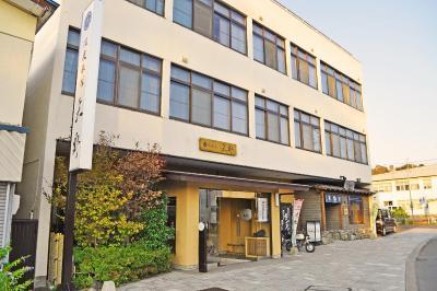 photo.1 of温泉旅館 矢野
