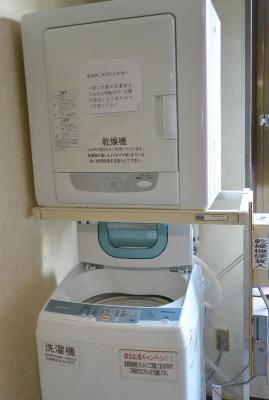 photo.5 of木ニセコ
