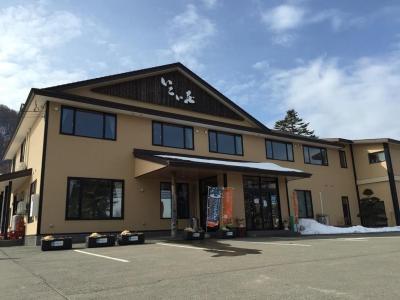 photo.2 of温泉旅館いこい荘