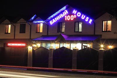 Banniy House
