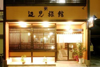 photo.2 of辺見旅館