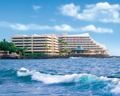 Royal Kona Resort Kailua Kona Hi Booking Com