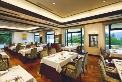 Odakyu Hotel De Yama Hakone Japan Booking Com