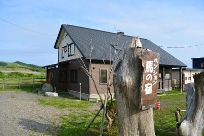 photo.1 ofホースヴィレッジ馬の宿
