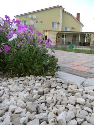 Gostevoi Dom Travel House