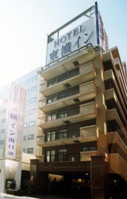 photo.1 of東横INN 札幌駅南口
