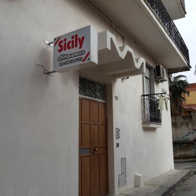 Sicily Guest House - Gela - Foto 1
