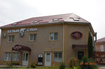 Alex Home Guest House