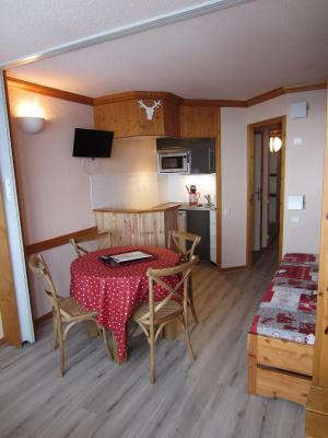appartement le paquebot des neiges aime la plagne france. Black Bedroom Furniture Sets. Home Design Ideas