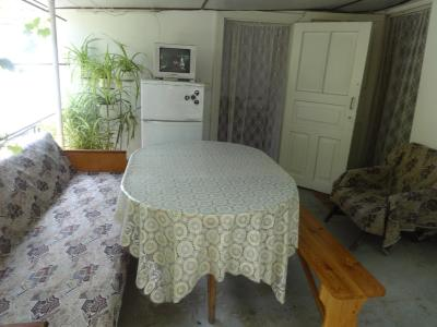 Guesthouse Otdikh na 1 Maya