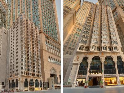 Elaf Kinda Hotel Makkah Saudi Arabia Booking Com