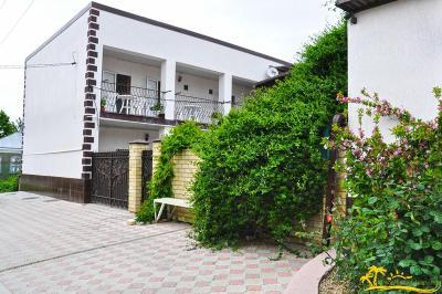Guest House y Seregi