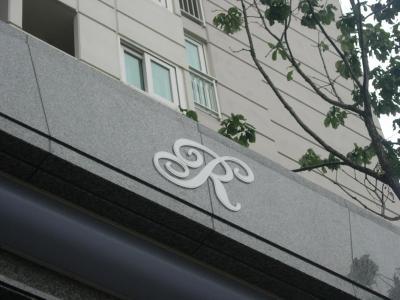 photo of 瑞森斯塔公寓(Ricenz Condominium Tower) | 韓國首爾