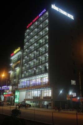 Hong Thanh Hotel