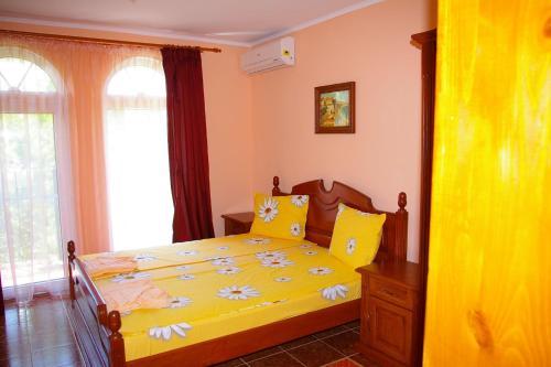 Guest House Yanakievi