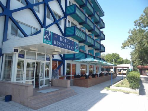 酒店图片: , 普罗夫迪夫