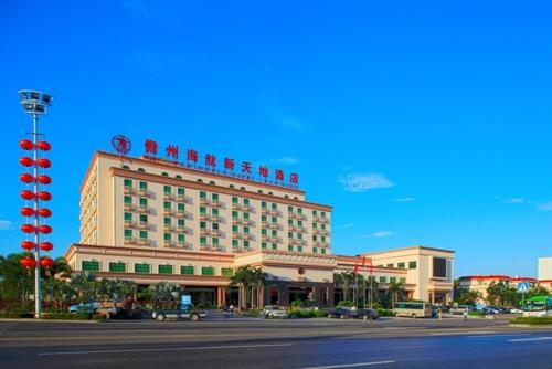 Hotel Pictures: , Danzhou