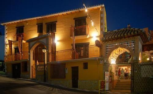 Hotel Pictures: , Alfacar