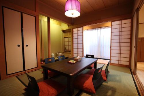 Nagomiya Kyoto Kamishichiken 和み家 京都 上七軒