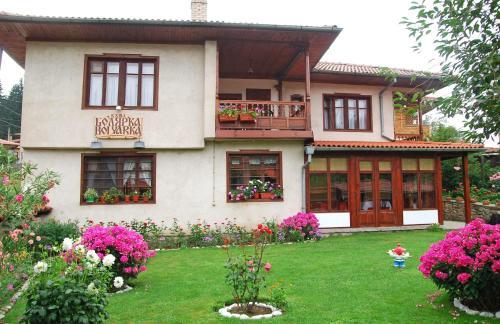 Фотографии отеля: Guest House Bolyarka, Копривштица