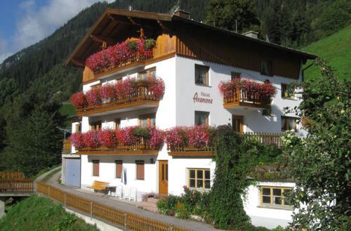 Photos de l'hôtel: Haus Anemone, Kappl