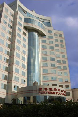 Hotel Pictures: Ningbo Portman Plaza Apartment, Ningbo