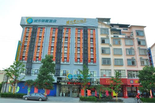 Hotel Pictures: City Confort Inn Guilin Xingan Branch, Xingan