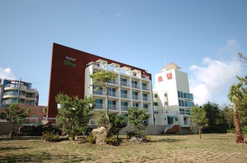 Billow Beach Hotel