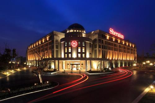Hotel Pictures: , Jiangyin