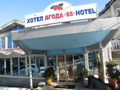 Hotellbilder: , Sofia