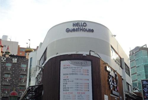 Hello Guesthouse