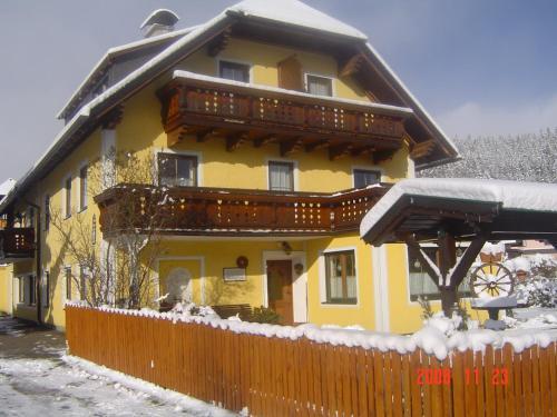 Photos de l'hôtel: Haus Dorfer, Mariapfarr