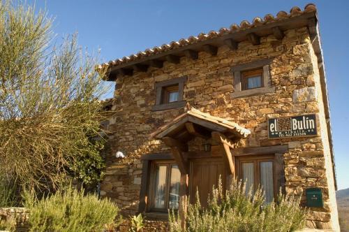 Hotel Pictures: , Horcajuelo de la Sierra