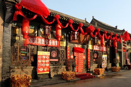Pingyao Yucheng Yuan Inn