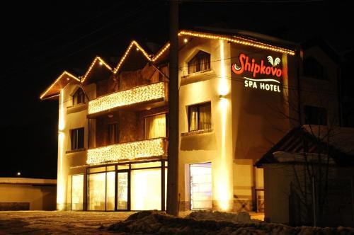 Fotografie hotelů: , Shipkovo