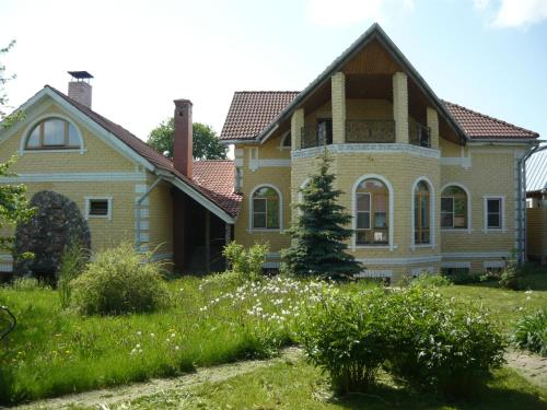 Guest House Gremachka